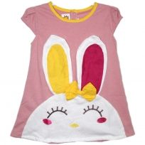 Baju Bayi 2450 Two Mix Collection
